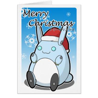 Merry Christmas Robo bunny Card