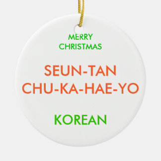 MERRY CHRISTMAS, ROUND CERAMIC DECORATION