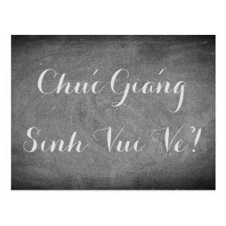 Merry Christmas Vietnamese Chalkboard Typography Postcard