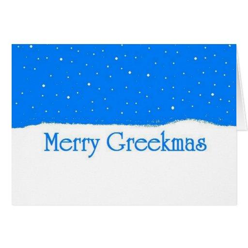 Merry greekmas greek christmas card zazzle