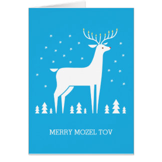 Merry Mazel Tov Card