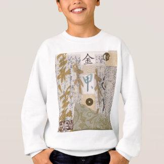 Metal Sweatshirt