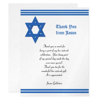 Metallic Bar Mitzvah Thank You Flat Card