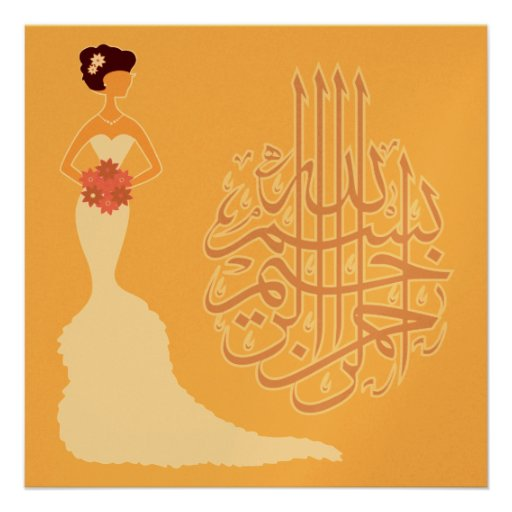 Metallic Islam wedding bachelorette marriage white Personalized Announcement