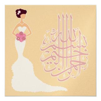 Metallic Islam wedding bachelorette marriage white 13 Cm X 13 Cm Square Invitation Card