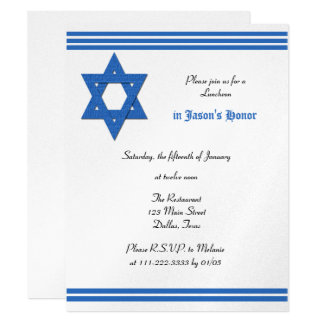 Metallic Luncheon Reception Bar Mitzvah Invitation
