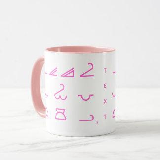 Meteorology Mug