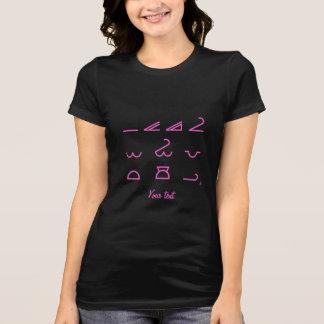 Meteorology T-Shirt