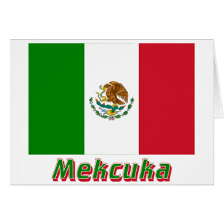 Mexico Flag with name in Russian Card