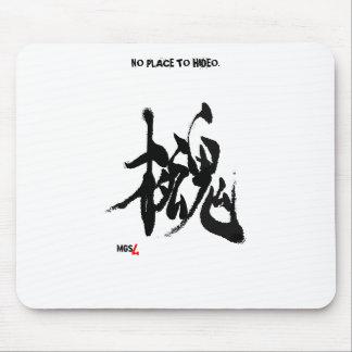 MGS4 Mousepad