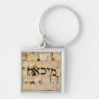 Michael, Mikhail - HaKotel (The Western Wall) Key Ring