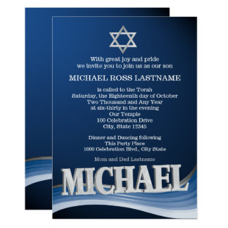 Michael Steel Wave Name Bar Mitzvah Card