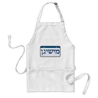 Michigan License Plate in Hebrew Apron