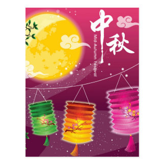 Mid Autumn Festival Background Postcard