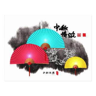 Mid Autumn Festival Design Element Postcard