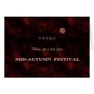 Mid-Autumn Festival, Reddish Moon and Nebulae Card