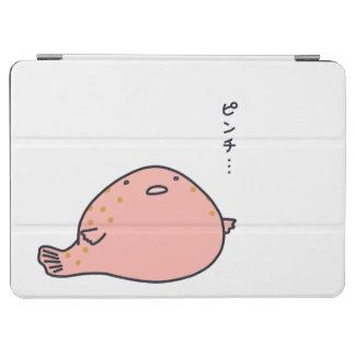 < midorihusaankou of pinch > Goosefish in a pinch iPad Air Cover
