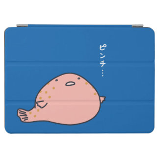 < midorihusaankou of pinch (letter white iPad air cover