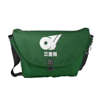 Mie Kamon Messenger Bag
