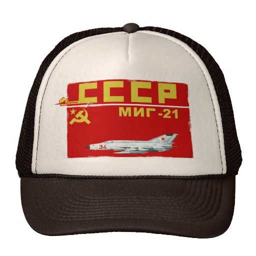 MIG 21 PILOT HAT