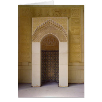 Mihrab in the Grand Mosque of Kuwait Card