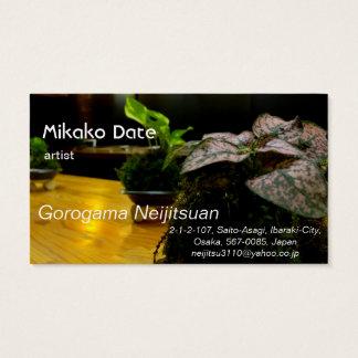 mikako business card