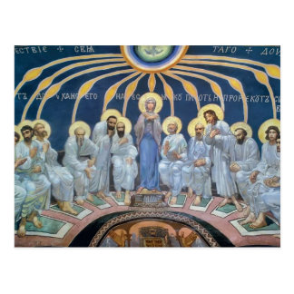 Mikhail Vrubel- Descent of Holy Spirit on Apostles Postcard