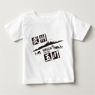 Military affairs state Tamagawa Baby T-Shirt