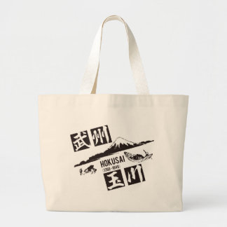 Military affairs state Tamagawa Large Tote Bag