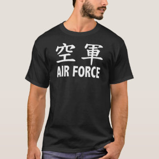 Military Air Force Kanji t-shirts