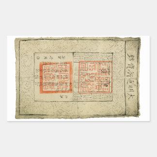 Ming Dynasty Money Sticker - 16th Century