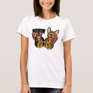 Miniature Pinscher 2 Min Pin Lucky Dogs Tee