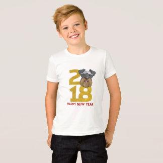 Miniature Schnauzers Year of the Dog 2018 New Year T-Shirt