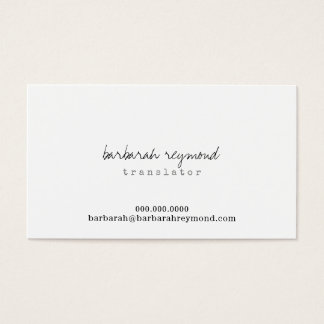 minimal translator (custom profession) basic white business card
