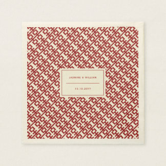 Minimalist Red Double Happiness Chinese Wedding Disposable Napkins