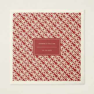Minimalist Red Double Happiness Chinese Wedding Paper Serviettes