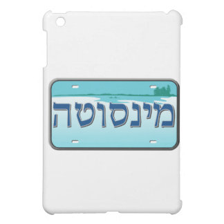 Minnesota License Plate in Hebrew Case For The iPad Mini