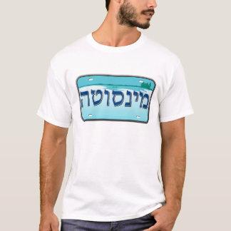 Minnesota License Plate in Hebrew T-Shirt