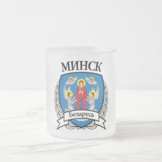 Minsk Frosted Glass Coffee Mug