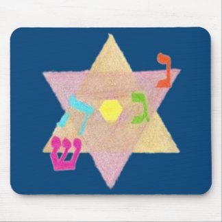 Miracle of Hanukkah Remembrance Mousepad