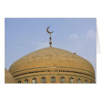 Mirjaniyya Madrasa, Baghdad, Iraq Card