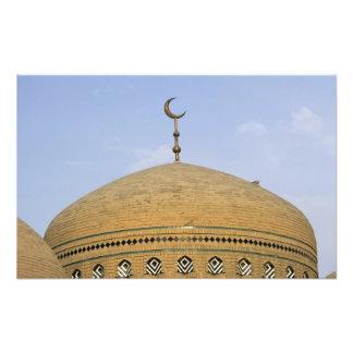 Mirjaniyya Madrasa, Baghdad, Iraq Photo