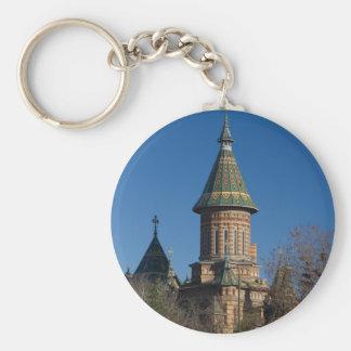 Mitropolitan Cathedral, Timisoara, Romania Key Ring