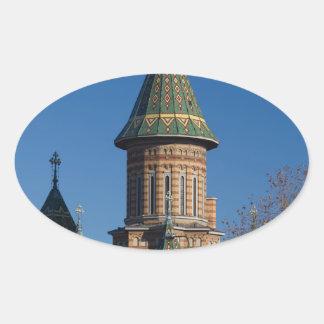 Mitropolitan Cathedral, Timisoara, Romania Oval Sticker