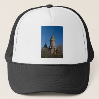 Mitropolitan Cathedral, Timisoara, Romania Trucker Hat