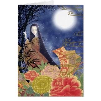 Miyabi Greeting Card