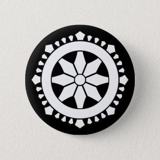 Miyake wheel treasure 6 cm round badge