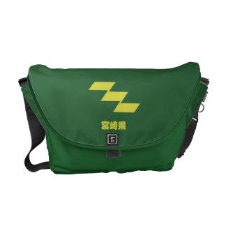 Miyazaki Kamon Messenger Bag