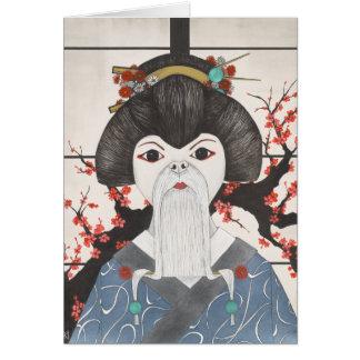 Miyuki, the Shih Tzu Card