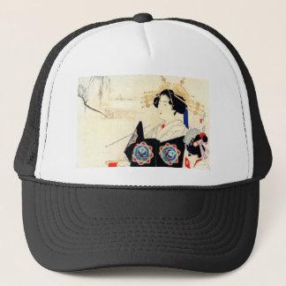 Mizuno Toshikata 水野年方, Courtesan - Asian Art Trucker Hat